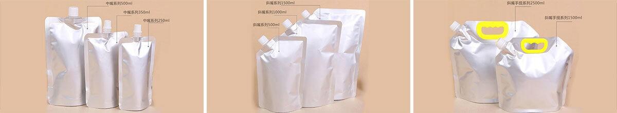 Aluminum-Foil-Spout-Pouch