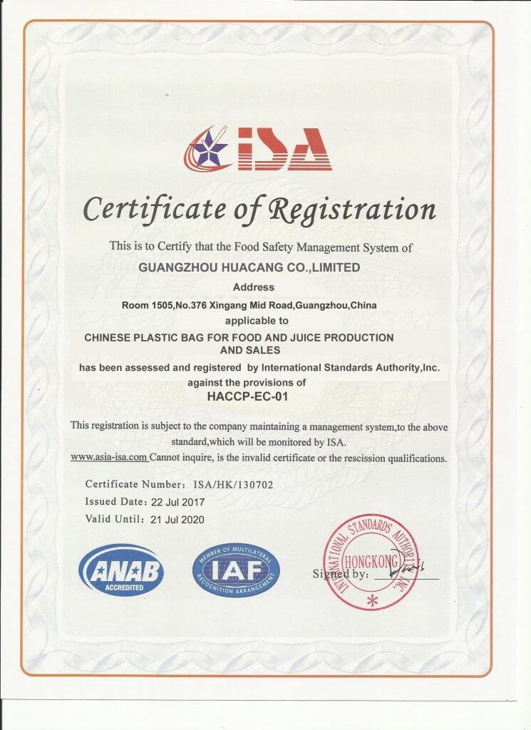 Guangzhou huacang bag food HACCP certificate